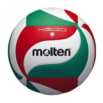 MOLTEN วอลเล่ย์บอลหนัง PU รุ่น V5M4500 (ขาวแดงเขียว)