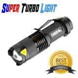ราคา Mr Gadget ไฟฉาย ไฟฉายเดินป่า พกพา หลอดแรงสูงพิเศษ Super Turbo Light Cree Q5 Black 1 ชิ้น Unbranded Generic