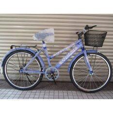 ขาย Mtb Z1 Mountain Bike จักรยานเสือภูเขา Tornado 20 Blue ออนไลน์ กรุงเทพมหานคร