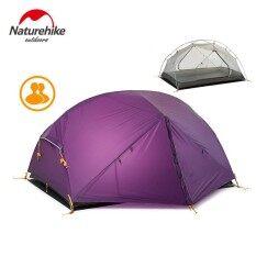 โปรโมชั่น Naturehike Camping Hiking 2 Persons Tent Nylon Waterproof Double Layer Outdoor Purple Intl