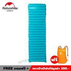 ราคา Naturehike ที่นอนเป่าลม Ultralight Tpu Sleeping Pad สีฟ้า เป็นต้นฉบับ Naturehike