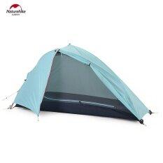 ซื้อ Naturehike Windproof Waterproof Silent Wing Series Tent With Aluminum Rod Intl