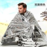 New Outdoor Water Proof Emergency Survival Rescue Blanket Foil Thermal Space First Aid Sliver Rescue Curtain Military Blanket Intl เป็นต้นฉบับ