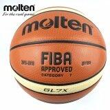 ซื้อ New Season 2015 2019 Official Original Molten Basketball Ball Gl7X Ball New Arrival Molten Pu Size 7 Basketball Gifts Net Needle Intl Molten เป็นต้นฉบับ