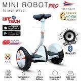 ราคา New Vizion Mini Robot Pro มินิเซกเวย์ Mini Segway ฮาฟเวอร์บอร์ด Hoverboard สมาร์ท บาลานซ์ วิลล์ Smart Balance Wheel สกู๊ตเตอร์ไฟ Electric Scooter รถยืนไฟฟ้า และฟังชั่นควบคุมผ่านโทรศัพท์มือถือ สีขาว ใน ไทย