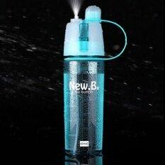 กระติกน้ำ น้ำร้อน น้ำเย็น น้ำอุ่น ขวดสเปรย์น้ำเย็น ขวดฉีดน้ำได้ สำหรับพกพา ออกกำลังกาย New B 600Ml New Creative Spray Water Bottle Portable Atomizing Bottles Outdoor Sports Gym Drinking Drinkware Bottles Shaker No Brand ถูก ใน กรุงเทพมหานคร