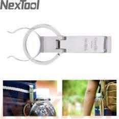 ราคา พวงกุญแจห้อยขวดน้ำ Nextool Kiwa Clip Kt5201A ใหม่ล่าสุด