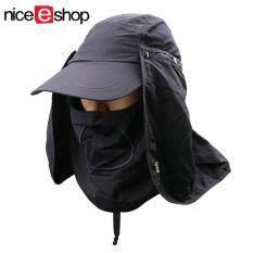 ซื้อ Niceeshop บังแดดร้อนคอห้อยพับหมวกหน้ากากใบหน้าสวมหน้ากากตาข่าย หมอก ถูก จีน