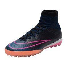 ราคา Nike Football รองเท้าฟุตบอล Mercurialx Proximo Tf 718775 006 ใหม่ล่าสุด