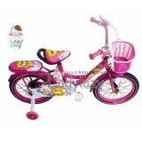 ส่วนลด Ladylazyจักรยานเด็ก No 5510 12 สีชมพู