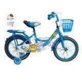 ขาย Ladylazyจักรยานเด็ก No 5510 16 สีฟ้า ถูก กรุงเทพมหานคร