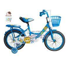 ซื้อ Ladylazyจักรยานเด็ก No 5510 16 สีฟ้า ใหม่