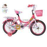 โปรโมชั่น Ladylazyจักรยานเด็ก No 5510 16 สีชมพู