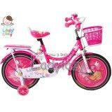 ราคา Ladylazyจักรยานเด็ก ลายเจ้าหญิงน้อยน่ารัก No 5555 16 สีชมพูเข้ม ใหม่ล่าสุด