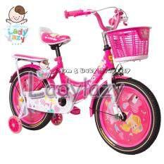 ทบทวน Ladylazyจักรยานเด็ก ลายเจ้าหญิงน้อยน่ารัก No 5555 16 สีชมพูเข้ม Generic
