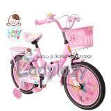 ทบทวน Ladylazyจักรยานเด็ก ลายเจ้าหญิงน้อยน่ารัก No 5555 16 สีชมพูอ่อน Generic