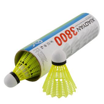 OEM 6pcs Train Gym Yellow Nylon Shuttlecocks Badminton Ball Game Outdoor Durable