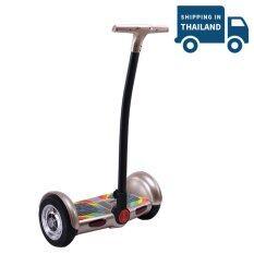 ราคา Oem Segway Tt Scooter 10 Gold ออนไลน์