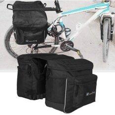 ขาย Oh Bicycle Unilateral Luggage Bag Outdoor Waterproof Bike Rear Rack Carrier Bag Black Intl ผู้ค้าส่ง