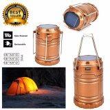 ราคา โคมไฟเดินป่า โคมไฟโซล่าเซลล์ ชาร์จไฟบ้านและใช้ถ่านได้ Solar Rechargeable 6 Led Lantern Light Gold Gt0018 ถูก