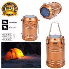ซื้อ โคมไฟเดินป่า โคมไฟโซล่าเซลล์ ชาร์จไฟบ้านและใช้ถ่านได้ Solar Rechargeable 6 Led Lantern Light Gold Gt0018 ถูก