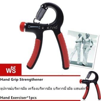 Orange Hand Grip Strengthener อุปกรณ์บริหารมือ เครื่องบริหารมือ บริหารนิ้วมือ แฮนด์กริ๊ป Hand Exerciser ซื้อ 1 แถม 1
