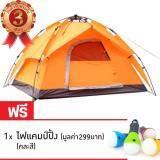 ราคา Outdoor Hydraulic Automatictents 3 4 Person Camping Hiking Tents With Carry Bag เต็นท์ ขนาดใหญ่ เหมาะกับ 3 4 คนอยู่ ระบายอากาศได้ดี ออนไลน์