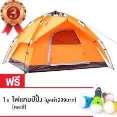 ขาย Outdoor Hydraulic Automatictents 3 4 Person Camping Hiking Tents With Carry Bag เต็นท์ ขนาดใหญ่ เหมาะกับ 3 4 คนอยู่ ระบายอากาศได้ดี Prima ผู้ค้าส่ง