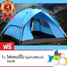 ขาย Best Seller Outdoor Hydraulic Automatictents 3 4 Person Camping Hiking Tents With Carry Bag Green ถูก