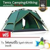 Outdoor Hydraulic Automatictents 3 4 Person Camping Hiking Tents With Carry Bag Army Green เต็นท์ ขนาดใหญ่ เหมาะกับ 3 4 คนอยู่ ระบายอากาศได้ดี ใน กรุงเทพมหานคร
