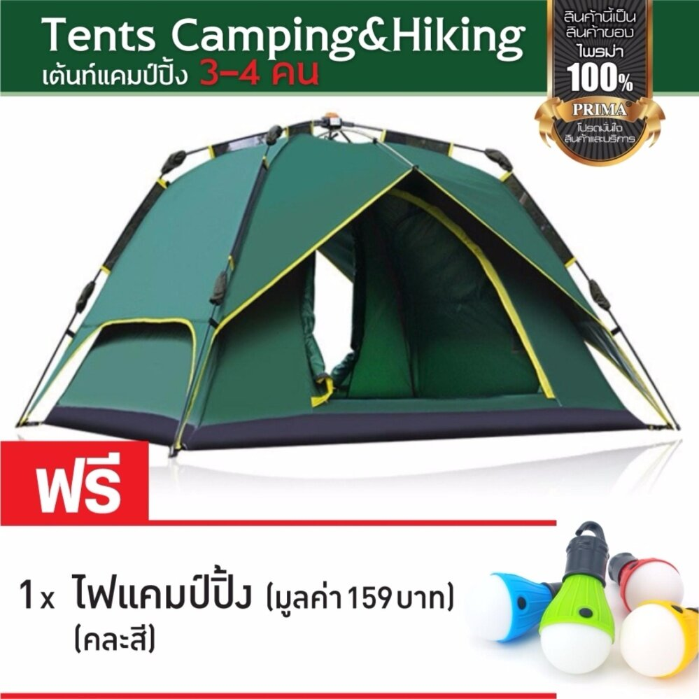 Best Seller!!Outdoor Hydraulic AutomaticTents 3-4 Person Camping&Hiking Tents With Carry Bag(Green)