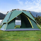 ขาย Outdoor Tent 3 4 Person Camping Hiking Tents With Carry Bag Army Green เป็นต้นฉบับ
