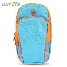 ราคา Outlife Running Sport Arm Phone Bag For 6 Inch Mobile Azure Intl ออนไลน์