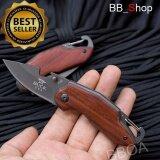 P10 Folding Knife มีดพก มีดพับ มีดแคมป์ปิ้ง มีดเดินป่า ด้ามจับไม้แท้ รุ่นBuck Usa X48 สีเทาดำ เป็นต้นฉบับ