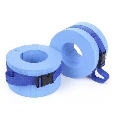 ขาย Paired Water Aerobics Swimming Weights Aquatic Cuffs Blue Intl จีน