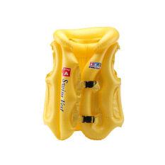 ราคา Palight ปรับได้ยางเสื้อชูชีพลอยคอว่ายน้ำเด็ก สีเหลือง S ออนไลน์ จีน