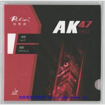 Palio AK47 สีแดงสไตล์โต๊ะปิงปองยางแผ่น - นานาชาติ