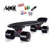 ขาย Penny Skateboard เพนนี สเก็ตบอร์ด สีดำ 22 นิ้ว แถมฟรี ชุดอุปกรณ์ รุ่น Black Board Mk Longboard ถูก
