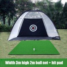 ซื้อ Pgm Genuine Golf Practice Network Indoor Practice Network Practice Network Golf Intl ออนไลน์