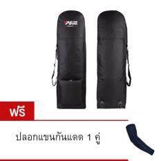 ซื้อ Pgm Golf Air Package ถุงคลุมถุงกอล์ฟขึ้นเครื่องบิน ถูก ใน กรุงเทพมหานคร