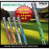 ราคา Pgm Grip Mcc Plus4 Grip Mid Size 5 Colors Available ออนไลน์