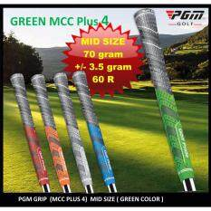 ขาย Pgm Grip Mcc Plus4 Grip Mid Size 5 Colors Available ถูก