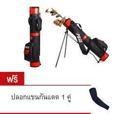ราคา Pgm ถุงกอล์ฟพร้อมขาตั้ง กระเป๋าใส่ไม้กอล์ฟ Qiab008 9ไม้ ใหม่ ถูก