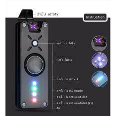 ส่วนลด สินค้า ไฟแช็ค ไฟฟ้า พลาสม่า สปินเนอร์ Plazmatic X Plasma Usb Fidget Spinner Led Lighter