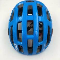 ขาย Leebicycle หมวกจักรยาน รุ่น Poc สีฟ้า Leebicycle ออนไลน์