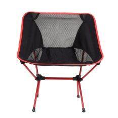 ราคา Portable Chair Folding Seat Stool Fishing Camping Hiking Gardening Pouch Intl ใหม่ ถูก
