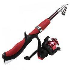 โปรโมชั่น เบ็ดตกปลาพับได้ Portable Fishing Rod Hx 118 สีแดง