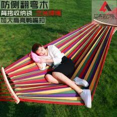 ราคา Portable Parachute Nylon Fabric Hammock For Two Person Lover Familyoutdoor Travel Camping Intl ใหม่