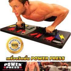 ขาย Sent From Hk Agency Warehouse Power Press Push Up Complete Push Up Training System Intl Asian Trends เป็นต้นฉบับ