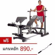 ขาย Power Reform เก้าอี้บาร์เบล ยกน้ำหนัก เล่นดัมเบล พร้อมชั้นวางบาร์เบล รุ่น Monster Pb550 ฟรี แกนหยัก Ez Bar สีเทา ใหม่